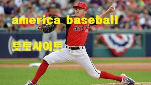 Read more about the article It seems that the time has come for a change in American baseball.